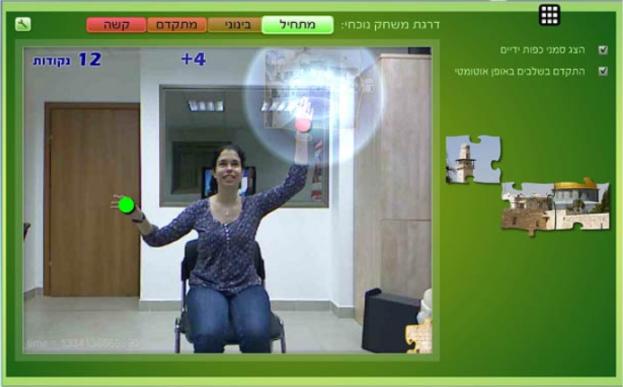 Fare riabilitazione, divertendosi, attraverso i videogiochi